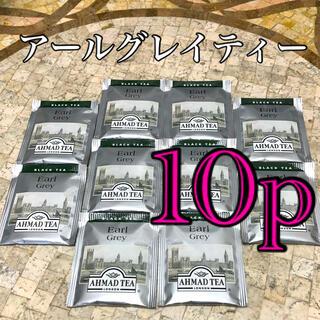 【英国】紅茶 アールグレイティー☆ティーパック10p☆おすすめ♪♪(茶)