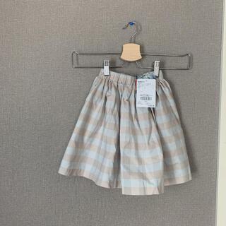 MARKEY'S - スカート