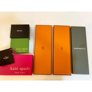 ケイトスペードニューヨーク(kate spade new york)のブランド箱まとめ売り(ショップ袋)