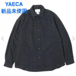 ヤエカ(YAECA)の新品未使用 YAECA  コンフォートシャツ Sサイズ(シャツ)