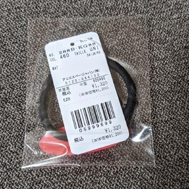 agnes b.(アニエスベー)のアニエスベー ヘアゴム 赤 レディースのヘアアクセサリー(ヘアゴム/シュシュ)の商品写真