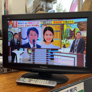 Panasonic - Panasonic パナソニック VIERA テレビ TH-L22C2-K