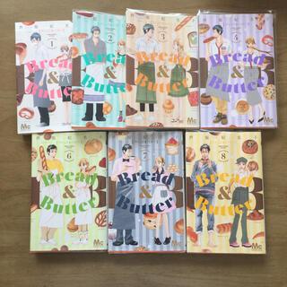 シュウエイシャ(集英社)の☆定価 約3,190円☆ ブレッド&バター 1〜8巻セット (5巻抜け) 7冊(女性漫画)