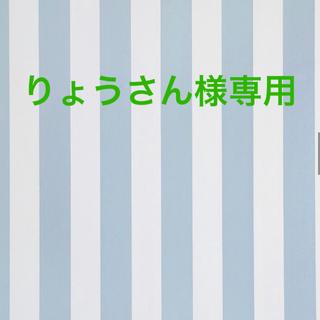 ジミーチュウ(JIMMY CHOO)のりょうさん様専用 3月18日までのお取り置き(スリッポン/モカシン)