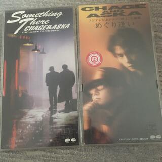 ポニー(PONY)のCHAGE &ASKA CDシングル2枚(ポップス/ロック(邦楽))