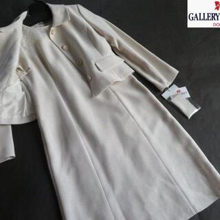 GALLERY VISCONTI - 新品同様GALLERY VISCONTIギャラリービスコンティ ワンピーススーツ