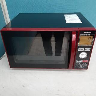 KOIZUMI - 美品 コイズミ電子レンジ 簡単オートセンサー搭載 KRD-1850/R