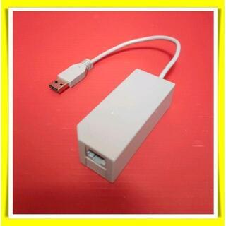 Wii - 任天堂 純正有線LANアダプター RVL-015 Wii WiiU switch