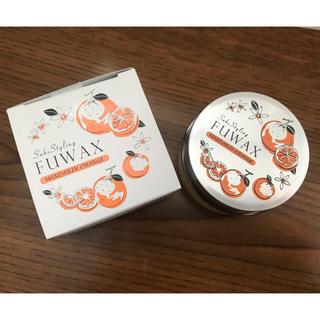 【新品未使用】ふわっくす マンダリンオレンジ ヘアワックス(ヘアワックス/ヘアクリーム)