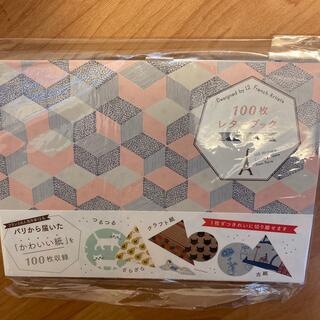 100枚レタ-ブックfrom Paris(趣味/スポーツ/実用)