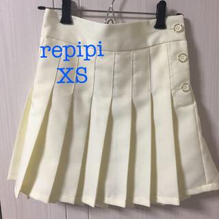 repipi armario - レモン色 プリーツスカート レピピ