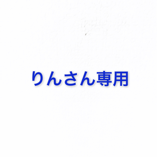 プラダ(PRADA)のPRADA キーケース6連 TESSUTO(キーケース)