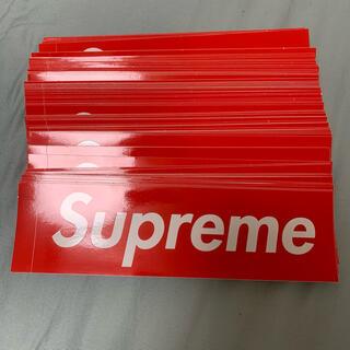 シュプリーム(Supreme)のsupreme boxlogo sticker ステッカー 80枚セット(その他)