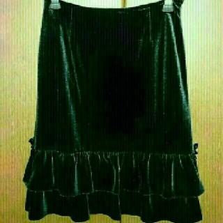 ギャラリービスコンティ(GALLERY VISCONTI)の新品✨ギャラリービスコンティ✨スカート(ひざ丈スカート)