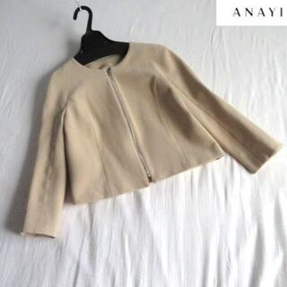 ANAYI - 新品同様 アナイ ANAYI ノーカラージャケット 36