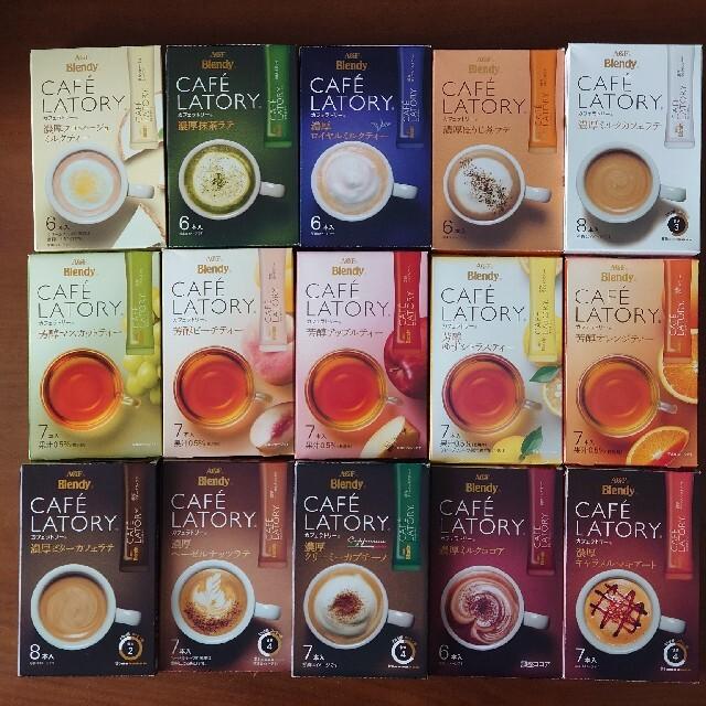 AGF(エイージーエフ)のAGF Blendy カフェラトリー 15種類 食品/飲料/酒の飲料(その他)の商品写真
