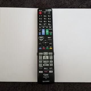 アクオス(AQUOS)のこばこばさまざま専用AQUOS Blu-ray リモコン(ブルーレイレコーダー)