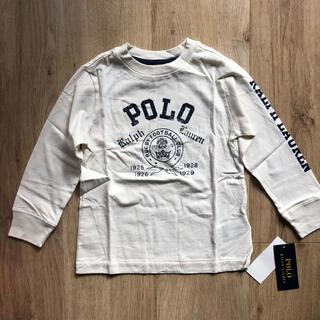 ラルフローレン(Ralph Lauren)のラルフローレン キッズ 男の子 ロンT 100 長袖 Tシャツ 白 子供服(Tシャツ/カットソー)