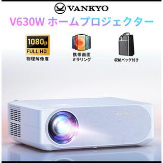 VANKYO 1080PフルHD プロジェクター 7500ルーメン 新品未開封(プロジェクター)