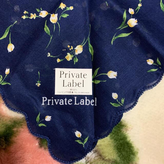 PRIVATE LABEL(プライベートレーベル)の値下げ不可 新品 プライベートレーベル チューリップ ハンカチ レディースのファッション小物(ハンカチ)の商品写真