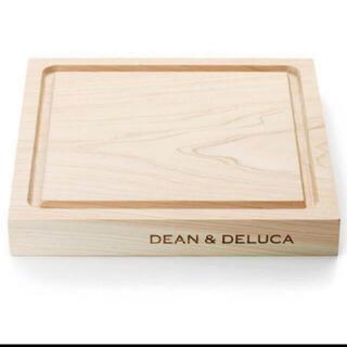 ディーンアンドデルーカ(DEAN & DELUCA)の新品‼️ DEAN & DELUCA スクエアカッティングボード  (調理道具/製菓道具)