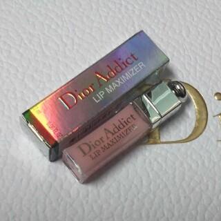 Dior - ディオール マキシマイザー ミニ