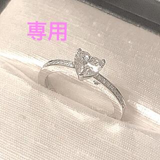 ショパール(Chopard)のショパール ハートシェイプ ダイヤモンドリング ★ご専用★(リング(指輪))