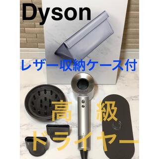 Dyson - HD01 【美品】高級ドライヤー Dyson ダイソン 長谷川京子 時短