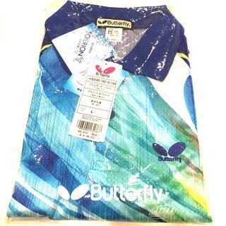 バタフライ(BUTTERFLY)のButterfly  ポロシャツ ブルー×ホワイト(その他)