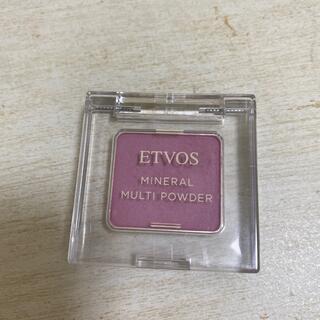 ETVOS - ETVOSミネラルマルチパウダー