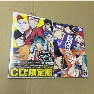 ヒプノシスマイク コミカライズ dh & bat 3巻 CD付限定版(少年漫画)