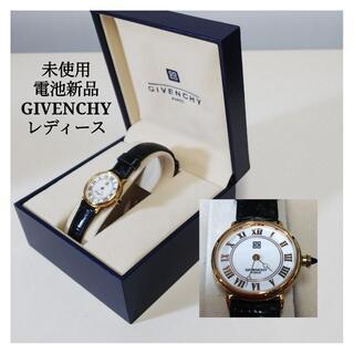 ジバンシィ(GIVENCHY)のsionori様専用 同梱 パール 腕時計 PJ09(腕時計)