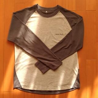モンベル(mont bell)のモンベル ロングスリーブ Sサイズ(Tシャツ/カットソー(七分/長袖))