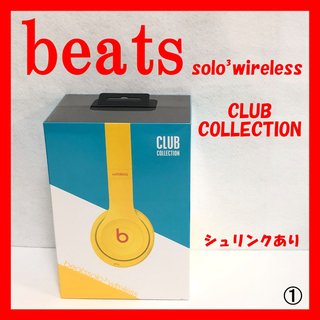 Beats by Dr Dre - Beats solo3 wireless イエロー