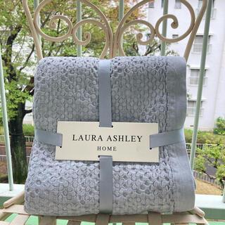 ローラアシュレイ(LAURA ASHLEY)のアレクシスブランケット スティール 150X200(毛布)