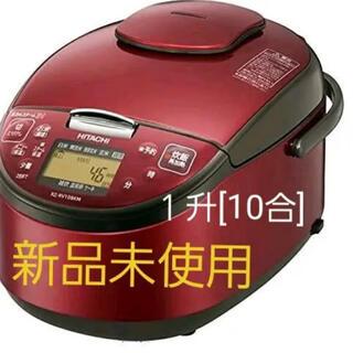 日立 - 日立炊飯器 1升炊き HITACHI RZ-18BKM
