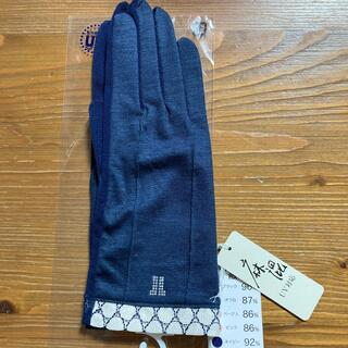 ランバンコレクション(LANVIN COLLECTION)のUV手袋《ランバン》(手袋)