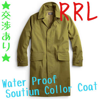 RRL - RRL コート / ジャケット ベスト ニット カーディガン シャツ デニム