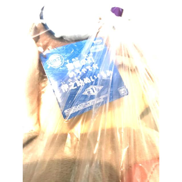 BANPRESTO(バンプレスト)の鬼滅の刃 めちゃでか伊之助ぬいぐるみ エンタメ/ホビーのおもちゃ/ぬいぐるみ(ぬいぐるみ)の商品写真