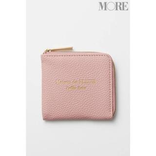 メゾンドフルール(Maison de FLEUR)のMORE 付録 Maison de FLEUR Petite Robe ミニ財布(ファッション)