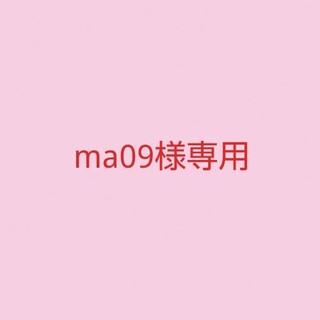 【ma09様専用】(化粧水/ローション)