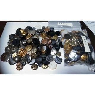 日本製金属ボタンまとめ売り大量→2500円(各種パーツ)