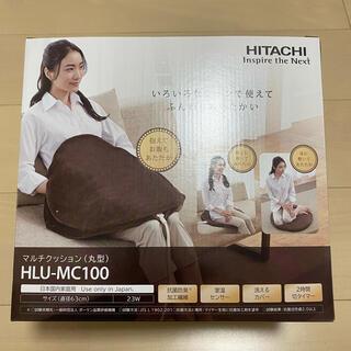 ヒタチ(日立)の【新品未使用】日立 マルチクッション 丸型(電気毛布)