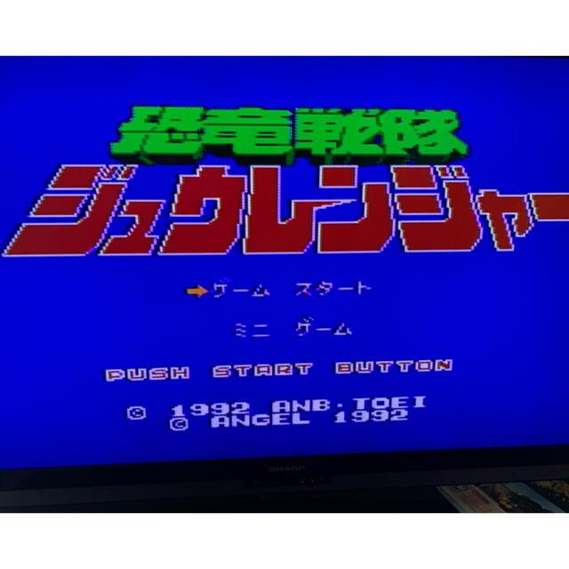 ファミリーコンピュータ(ファミリーコンピュータ)のファミコン 海外版 スーパーゲーム218IN1 エンタメ/ホビーのゲームソフト/ゲーム機本体(家庭用ゲームソフト)の商品写真