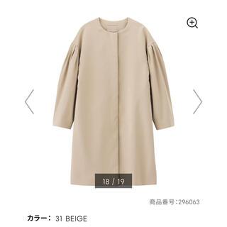 ジーユー(GU)のGU♥ボリュームスリーブコート(スプリングコート)