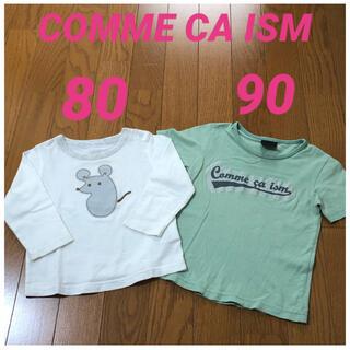 コムサイズム(COMME CA ISM)のCOMME CA ISM 長袖Tシャツ80、半袖Tシャツ90、2枚セット(Tシャツ)