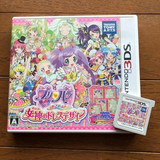 プリパラ めざめよ! 女神のドレスデザイン 3DS(携帯用ゲームソフト)