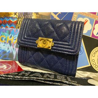シャネル(CHANEL)の美品⭐︎ CHANEL ボーイシャネル キャビアスキン 3つ折り財布 ネイビー(財布)