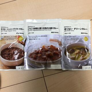ムジルシリョウヒン(MUJI (無印良品))の無印良品 カレー セット(レトルト食品)
