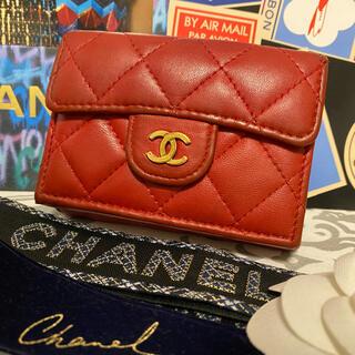 シャネル(CHANEL)のurachan様♡ CHANEL マトラッセ ラムスキン 3つ折り財布 レッド(財布)